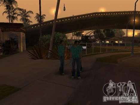 Los Santos Protagonists для GTA San Andreas