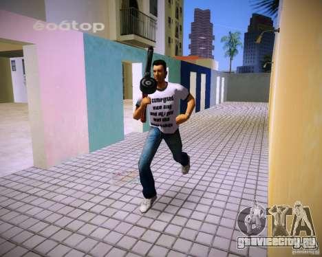 ППШ-41 для GTA Vice City третий скриншот