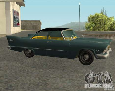 Plymouth Savoy 1957 для GTA San Andreas вид сзади слева