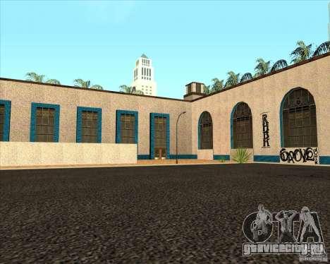 Новая Unity Station для GTA San Andreas второй скриншот