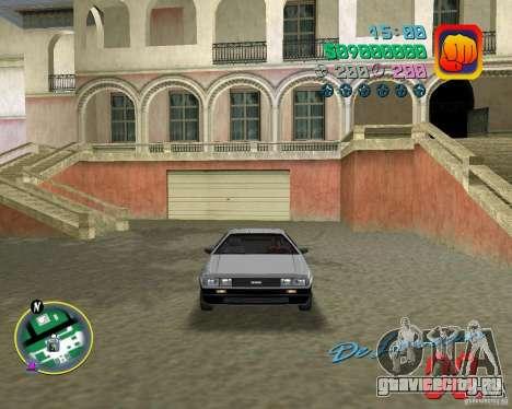 DeLorean DMC 12 для GTA Vice City вид сзади