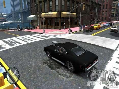 Road Textures (Pink Pavement version) для GTA 4 девятый скриншот