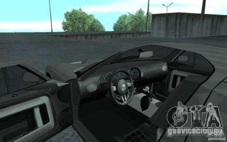 Ford GT 40 для GTA San Andreas вид сзади