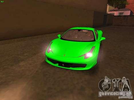 Ferrari 458 Italia для GTA San Andreas салон