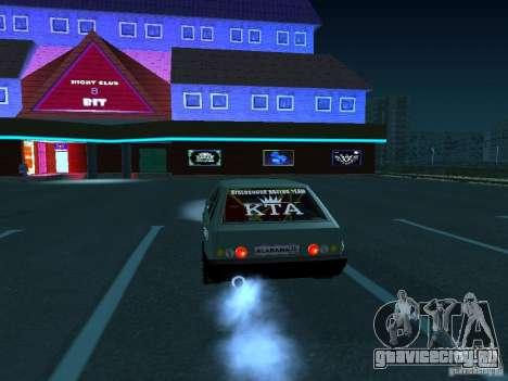 ВАЗ 2109 драг для GTA San Andreas вид справа