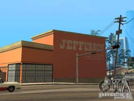 Новый мотель для GTA San Andreas