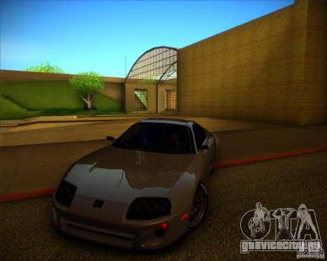 Toyota Supra SHE для GTA San Andreas вид сбоку
