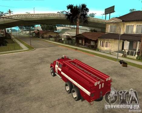 Зил 133ГЯ АЦ пожарный для GTA San Andreas вид слева
