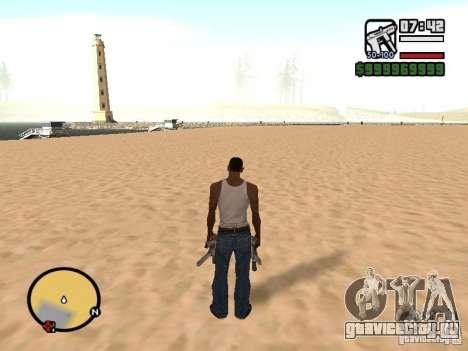 Изменять зум радара для GTA San Andreas четвёртый скриншот