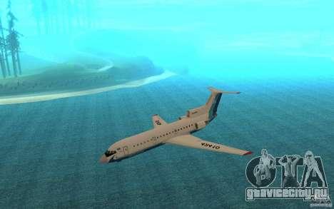 Як-42Д Скат (Казахстан) для GTA San Andreas