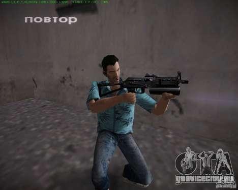 ПП-19 Бизон для GTA Vice City четвёртый скриншот