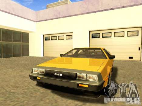 DeLorean DMC-12 V8 для GTA San Andreas вид сбоку