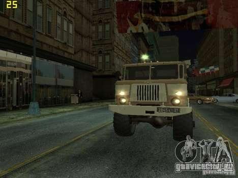 ГАЗ 66 Парадный для GTA San Andreas вид изнутри