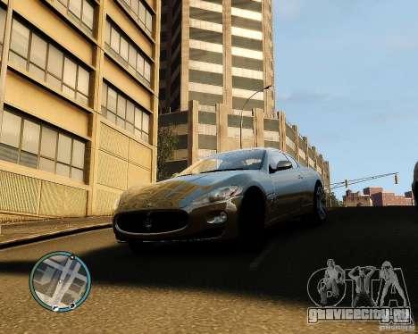 Maserati Grandturismo для GTA 4 вид слева