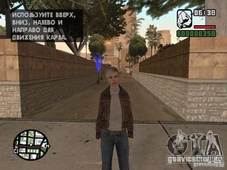 Lucy Stillman in Assassins Creed Brotherhood для GTA San Andreas
