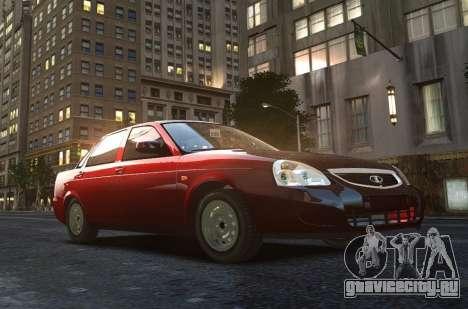 ВАЗ 2170 Lada Priora для GTA 4 вид сверху