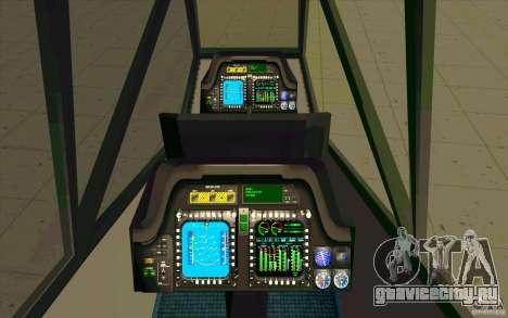 Sikorsky RAH-66 Comanche stealth green для GTA San Andreas вид изнутри