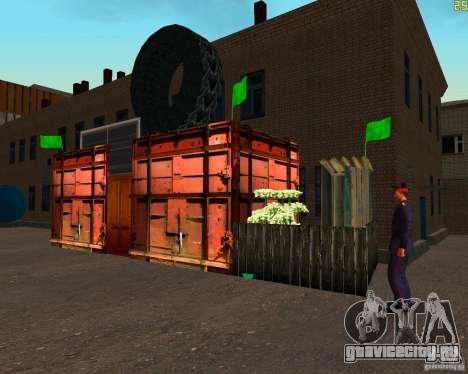 Домик в Арзамасе для GTA San Andreas второй скриншот