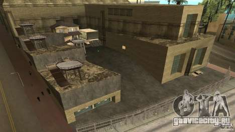 Покупка собственной Базы для GTA San Andreas