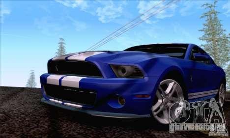 SA_nGine v1.0 для GTA San Andreas восьмой скриншот