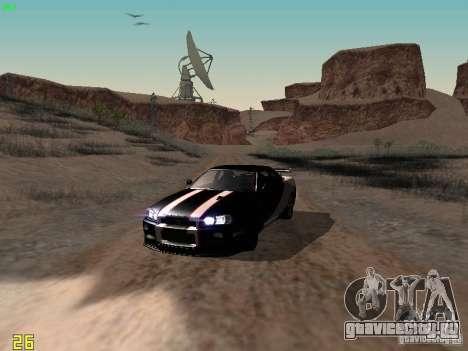 Nissan Skyline GT-R R34 V-Spec для GTA San Andreas вид сбоку