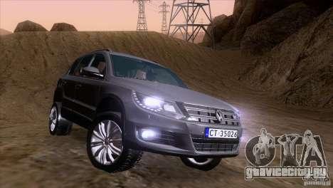 Volkswagen Tiguan 2012 для GTA San Andreas вид сбоку