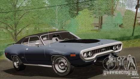 Plymouth GTX 426 HEMI 1971 для GTA San Andreas вид сзади