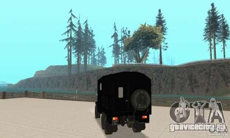 ЗиЛ 157 для GTA San Andreas вид слева