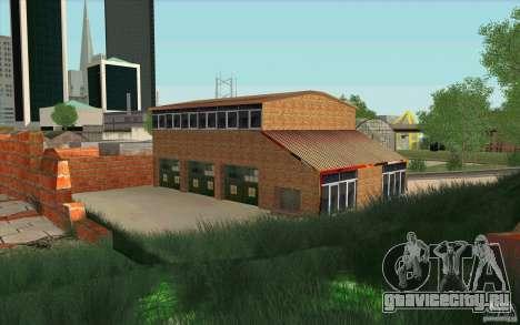 Пожарная часть для GTA San Andreas второй скриншот