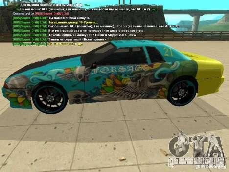 Elegy Forsage для GTA San Andreas вид сбоку