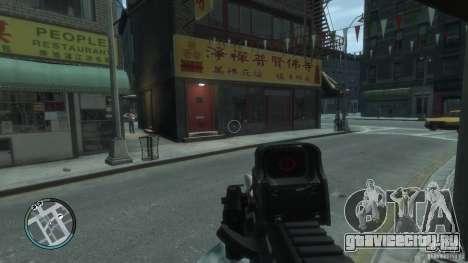 AUG-A3 для GTA 4 третий скриншот