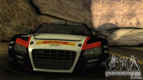 Audi R8 LMS для GTA San Andreas вид сзади