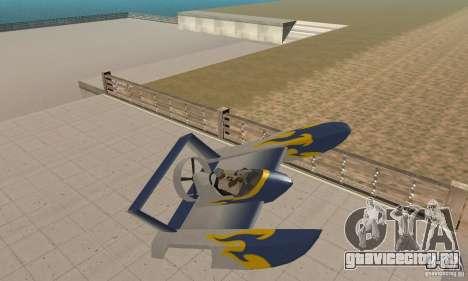 Hydrofoam для GTA San Andreas вид изнутри