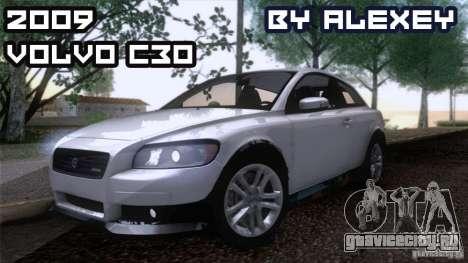 Volvo C30 для GTA San Andreas