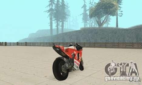 Ducati Alice GP для GTA San Andreas вид слева