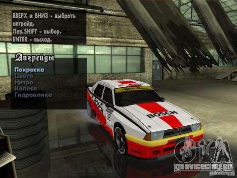 Alfa Romeo 75 Turbo Evoluzione для GTA San Andreas вид сбоку