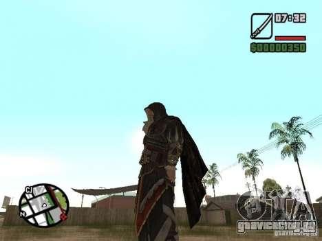Меч Эцио для GTA San Andreas второй скриншот