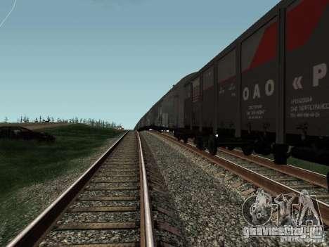 Полувагон ОАО РЖД для GTA San Andreas вид справа