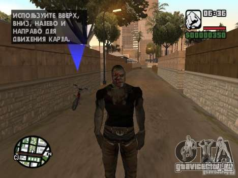 Zombe from Gothic для GTA San Andreas пятый скриншот