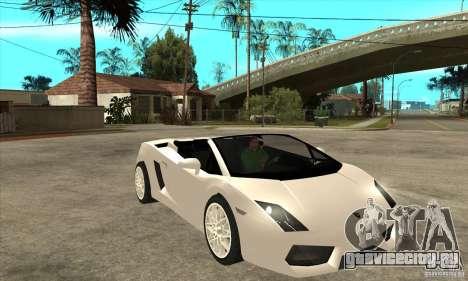 Lamborghini Gallardo Spyder v2 для GTA San Andreas вид сзади