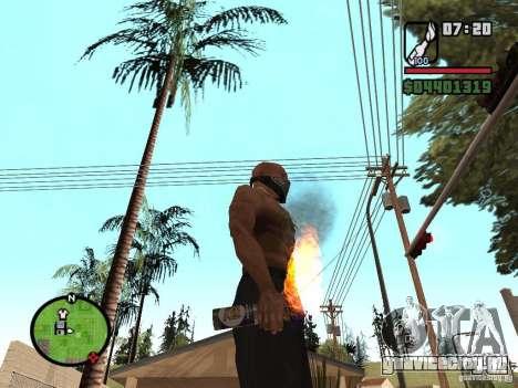 Молотов - Казаки для GTA San Andreas