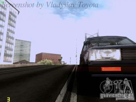 Toyota Corolla TE71 Coupe для GTA San Andreas вид сбоку