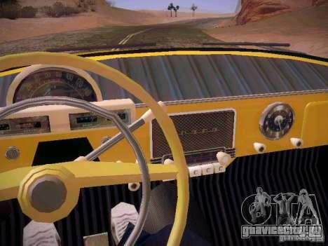 ГАЗ 22В Фургон для GTA San Andreas вид сверху