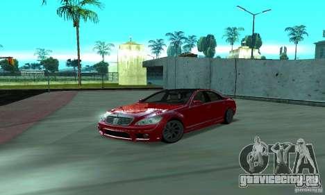 Mercedes-Benz S65 AMG Estate Edition для GTA San Andreas вид сбоку