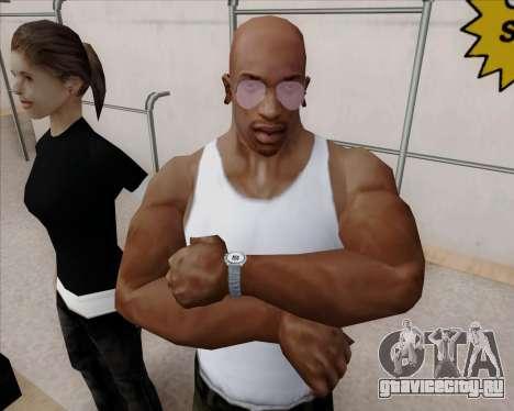 Розовые очки Авиатор для GTA San Andreas четвёртый скриншот