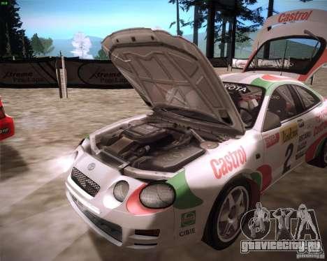 Toyota Celica ST-205 GT-Four Rally для GTA San Andreas вид справа