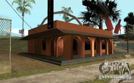 Новый бар в Гантоне v.2 для GTA San Andreas