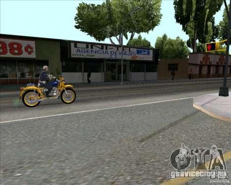 Городские службы версия 2 для GTA San Andreas третий скриншот