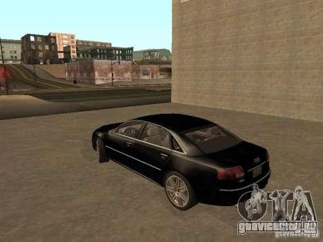 Audi A8 W12 S-Line для GTA San Andreas вид сзади слева
