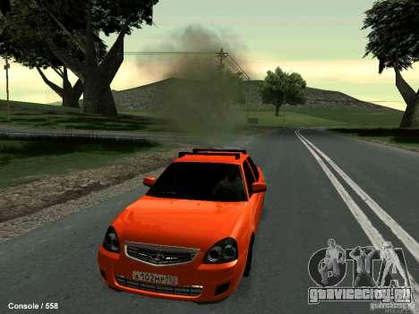 ВАЗ 2170 102-RUS для GTA San Andreas